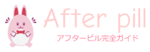 AfterPill
